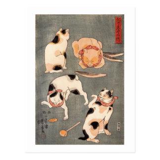 たとえ尽の内 (上), 国芳 Japanse Katten (1), Kuniyoshi, Briefkaart
