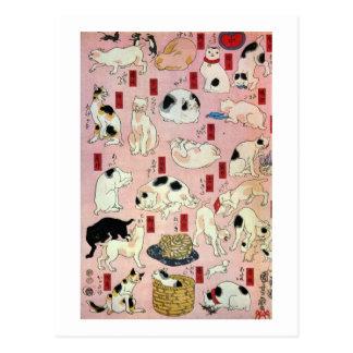 其のまま地口猫飼好五十三疋 (中), 国芳 Katten (2), Kuniyoshi, Briefkaart