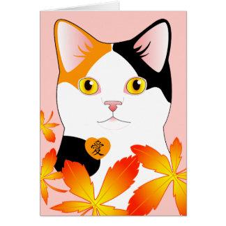 愛三毛猫 de Liefde van I u de Japanse Kanji kaart van