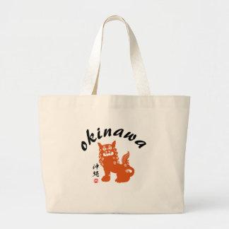 沖縄, de Oosterse Leeuw van Okinawa Grote Draagtas