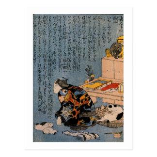 猫好きな絵師の自画像, 国芳 Schilder die van Katten, Kuniyoshi Briefkaart
