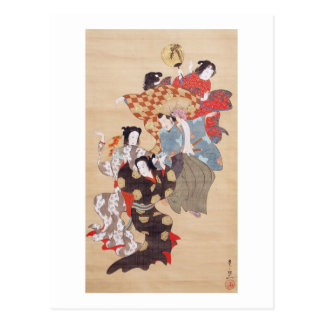 群舞図, 其一 Dansende Mensen, Kiitsu Briefkaart