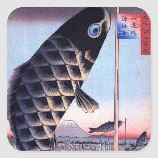 鯉幟と富士山, 広重 de Wimpel van de Karper en zet Fuji, Vierkante Sticker