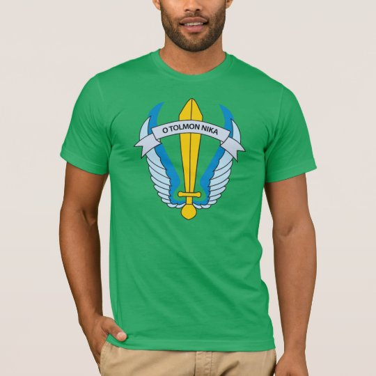1st raider Paratrooper Brigade Greece T Shirt