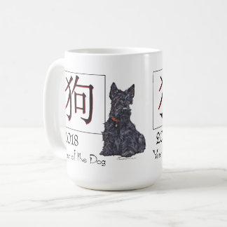 2018 Jaar van HOND - Schots Terrier Koffiemok