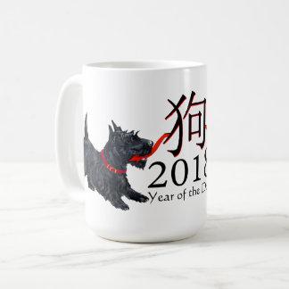 2018 Jaar van HOND - Schotse Terriers Koffiemok