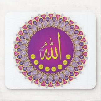 99 namen van Allah Mousepad Muismatten