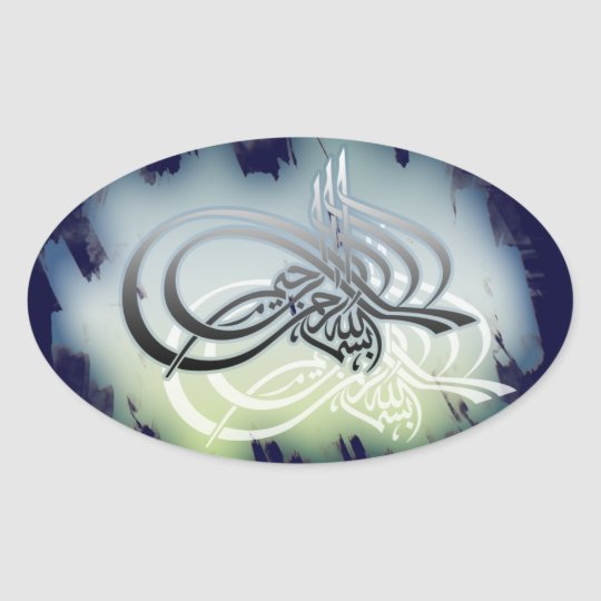 A beautifull bismillah on a cloudy blue background ovale sticker