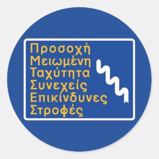 Aandacht, Gevaarlijke Krommen, Verkeersteken, Ronde Sticker