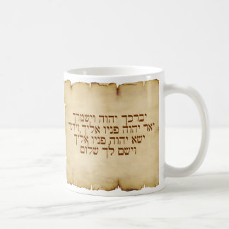 Aaronic die Hebreeër zegenen Koffiemok