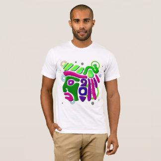 Afrikaanse Hemel 3D van Maskers T Shirt