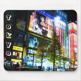 Akihabara (Elektrische Stad) in Tokyo, Japan Muismat