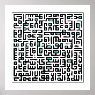 Al Kursi van Ayet Druk - Turkoois Poster