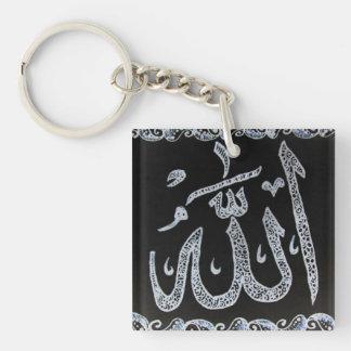 Allah Henna Key Chain Sleutelhanger