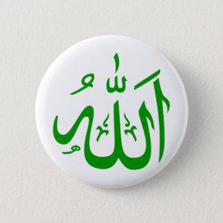 Allah in Arabisch Ronde Button 5,7 Cm