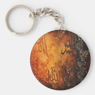 Allah Islamic Art Gifts - Eid en Ramadan! Sleutelhanger