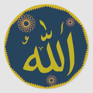 Allah Islamic om stickers
