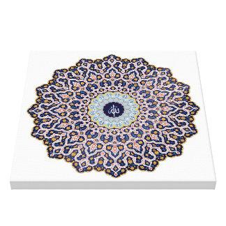 Allah - Islamitisch Art. Canvas Afdruk