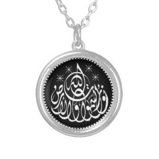 Allah Light van Hemel en het Islamitische ketting