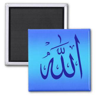 Allah Magnet Magneet
