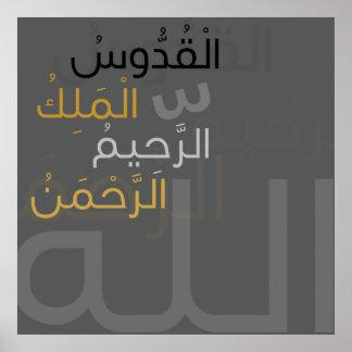 Allah Names Collection I Poster