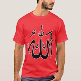 Allah T Shirt