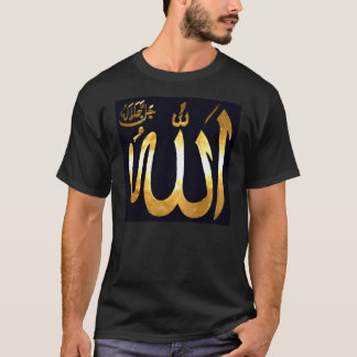 Allah Tee Shirt #5
