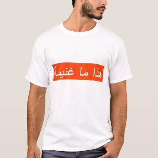 Arabier swagg t shirt