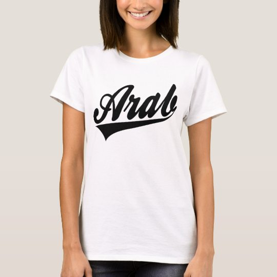 Arabisch Alabama T Shirt