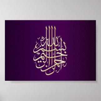 Arabisch de kalligrafie Islamitisch poster van