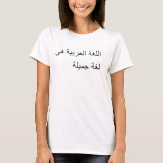Arabisch is een mooie taal t shirt