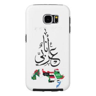 Arabisch Samsung Galaxy S6 Hoesje