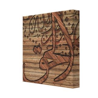 Arabische Islamitische Kalligrafie, houten effect Stretched Canvas Afdrukken