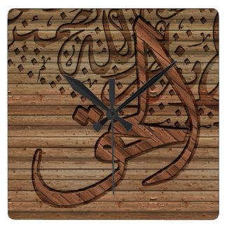 Arabische Islamitische Kalligrafie, houten effect Vierkante Klok