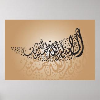 Arabische Islamitische Kalligrafie Poster