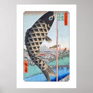 Art. ukiyo-E van de Brug van Koi Suido van Poster
