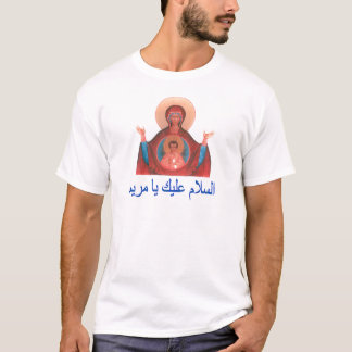 Ave Maria - Hagel Mary T Shirt