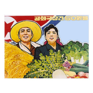 Aziatisch poster briefkaart