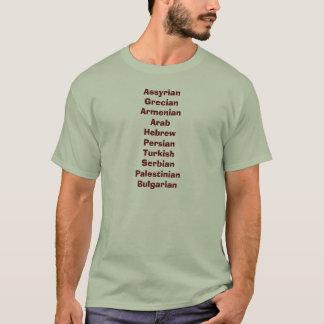 Baklava verenigt zich! t shirt