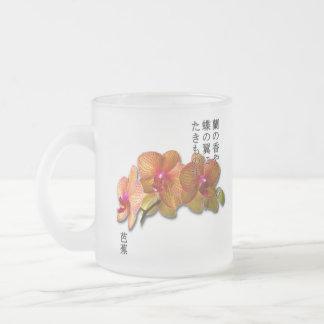 Basho - de Mok van de Orchidee