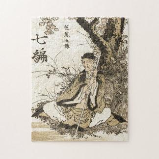 Basho door Hokusai Puzzels