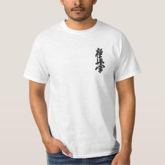 Basis kyokushin t shirt