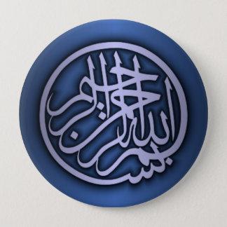 Basmala (Uitdrukking Bismillah) Ronde Button 4,0 Cm