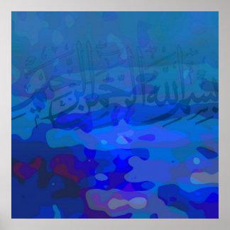 Basmallah 1 poster