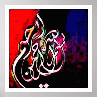 Basmallah 4 poster