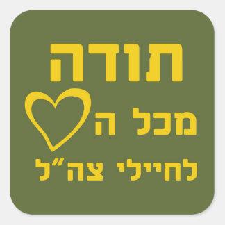 Bedankt van Al Hart aan Militairen IDF - Vierkante Sticker