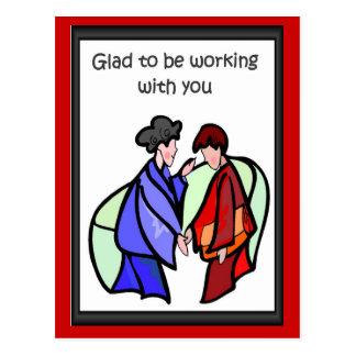 Bedrijfs vrienden, Blij om met u te werken Briefkaart
