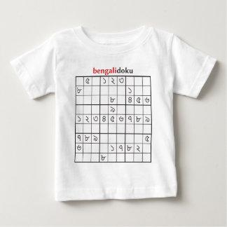 bengalidoku baby t shirts