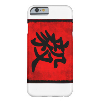 Bepaling in Traditionele Chinese Kalligrafie Barely There iPhone 6 Hoesje