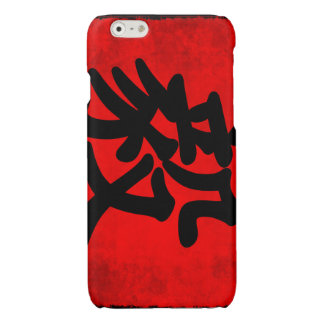 Bepaling in Traditionele Chinese Kalligrafie Glossy iPhone 6 Hoesje